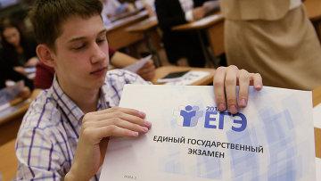 Сдача ЕГЭ по русскому языку в Москве