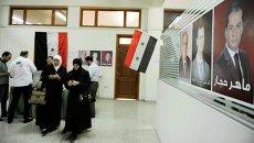 Президентские выборы в Сирии