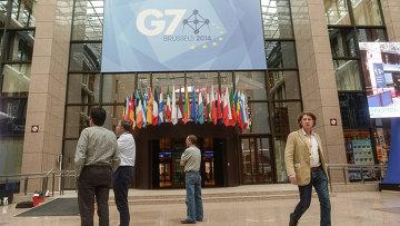 Подготовка к открытию саммита стран G7. Архивное фото