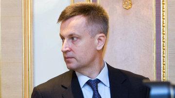 Исполняющий обязанности председателя Службы безопасности Украины (СБУ) Валентин Наливайченко. Архивное фото