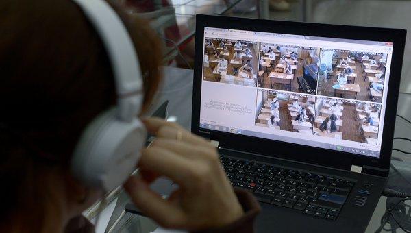 Ситуационно-информационный центр по наблюдению за проведением ЕГЭ в Москве, Архивное фото