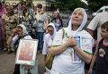 Жители Луганска молятся о мире