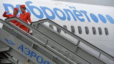 Д.Медведев принял участие в отправке первого рейса авиакомпании Добролет