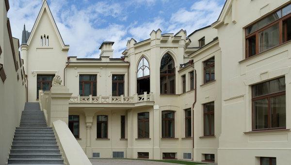 Башмет-центр