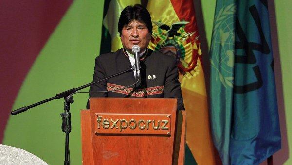 Выступление президента Боливии Эво Моралеса на открытии саммита G77