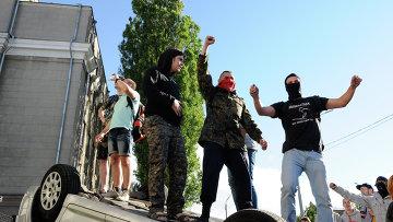 Беспорядки у посольства Российской Федерации в Киеве