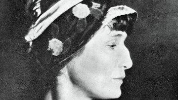 Поэтесса Анна Ахматова, архивное фото