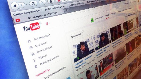 Известие новости украины