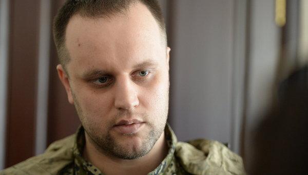 Народный губернатор Донецкой области Павел Губарев. Архивное фото