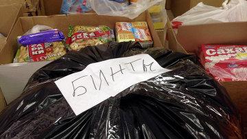 Сбор гуманитарной помощи для беженцев с Украины. Архивное фото