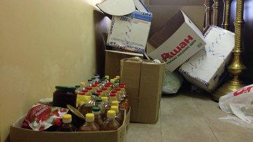 Пункт приема помощи для нуждающихся украинцев. Архивное фото