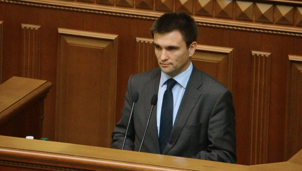 Новый министр иностранных дел Украины Климкин Павел