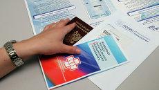 Полис обязательного медицинского страхования. Архивное фото
