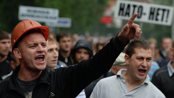 Митинг шахтеров в Донецке. Архивное фото