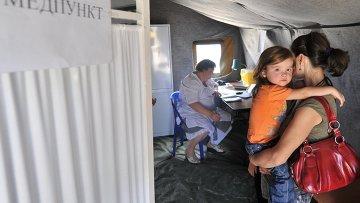 Пункт пропуска и лагерь для беженцев из Украины в Ростовской области. Архивное фото