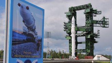 Ракета космического назначения легкого класса Ангара-1.2ПП