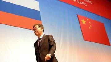 Заместитель премьера Госсовета КНР Ван Ян. Архивное фото