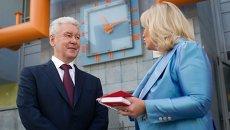 С.Собянин посетил гимназию № 1409