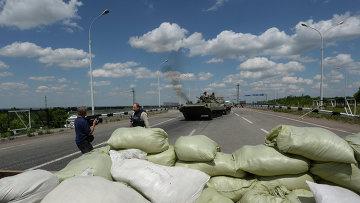 Журналисты вблизи Донецка. Архивное фото