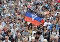 """Жители города на митинге в поддержку """"Донецкой народной республики"""" (ДНР) на площади Ленина в Донецке"""