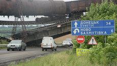 Взорванный железнодорожный мост. Архивное фото