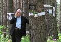 """Мемориальные мероприятия в заповеднике """"Быковнянские могилы"""""""