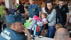 Сотрудники МЧС встречают беженцев из Украины
