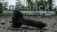 Славянск поле боев украинской армии с ополченцами. Архивное фото