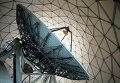 Спутниковая антенна. Объект Федеральной разведывательной службы Германии (БНД)