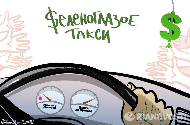 Московские таксисты в несколько раз подняли цены после аварии в столичном метро