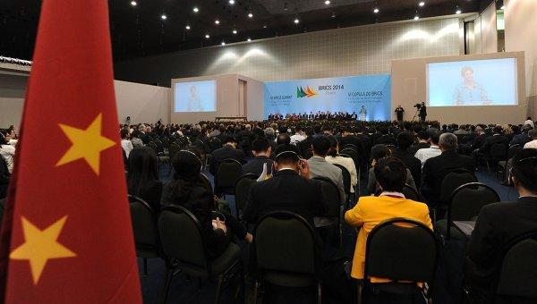 Пленарное заседание VI саммита стран БРИКС в Конгресс-центре города Форталеза
