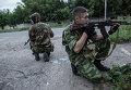 Бойцы ополчения во время операции в Донецке