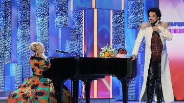 Певица Ирина Билык и Филипп Киркоров. Архивное фото
