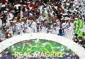 """Игроки ФК """"Реал"""" с кубком Лиги Чемпионов УЕФА"""