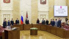 Заседание правительства Москвы. Мэр Москвы Сергей Собянин (в центре)