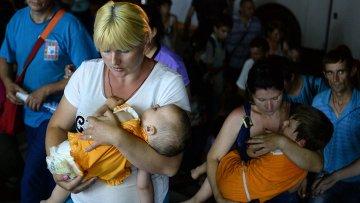 Беженцы с Украины прибыли в Великий Новгород