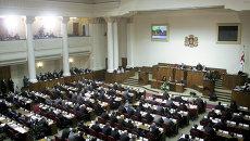 В парламенте Грузии. Архивное фото