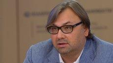 Тимофей Сергейцев философ, методолог, член Зиновьевского клуба МИА Россия сегодня