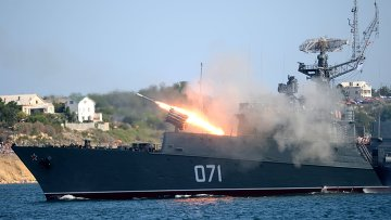 Малый противолодочный корабль Черноморского флота РФ. Архивное фото