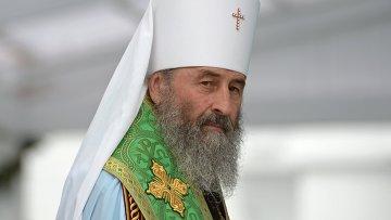 Торжества, посвященные 700-летию со дня рождения преподобного Сергия Радонежского. День второй