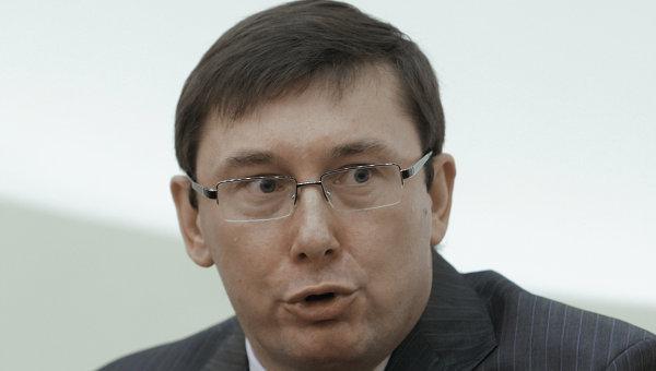 Юрий Луценко. Архивное фото