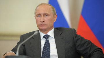 Президент РФ Владимир Путин на заседании президиума Государственного совета РФ. Архивное фото