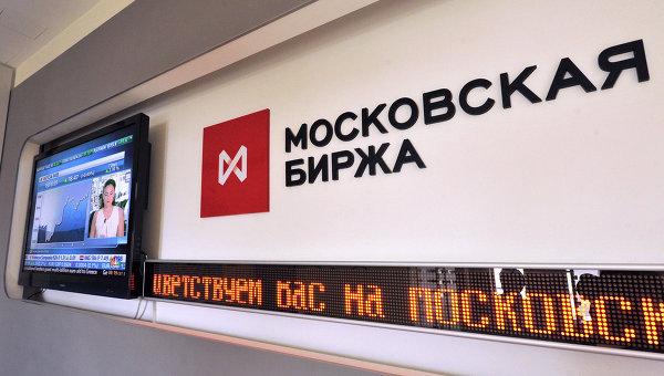Российский рынок акций открылся ростом на 0,6-1,1% - ElkNews.ru