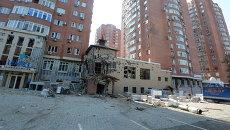 Жилой дом в центре Донецка. Архивное фото