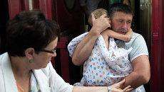 Девять тяжелобольных детей с востока Украины прибыли в Москву