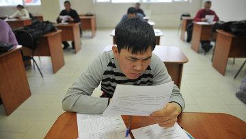 Тестирование иностранных граждан по русскому языку
