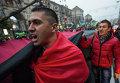 Марш в честь дня образования Украинской Повстанческой Армии в Киеве