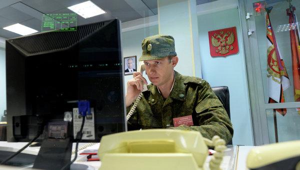 Командный пункт главного испытательного космического центра. Архивное фото
