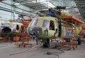 Цех окончательной сборки вертолетов МИ-17