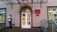 Вход в Замоскворецкий районный суд города Москвы